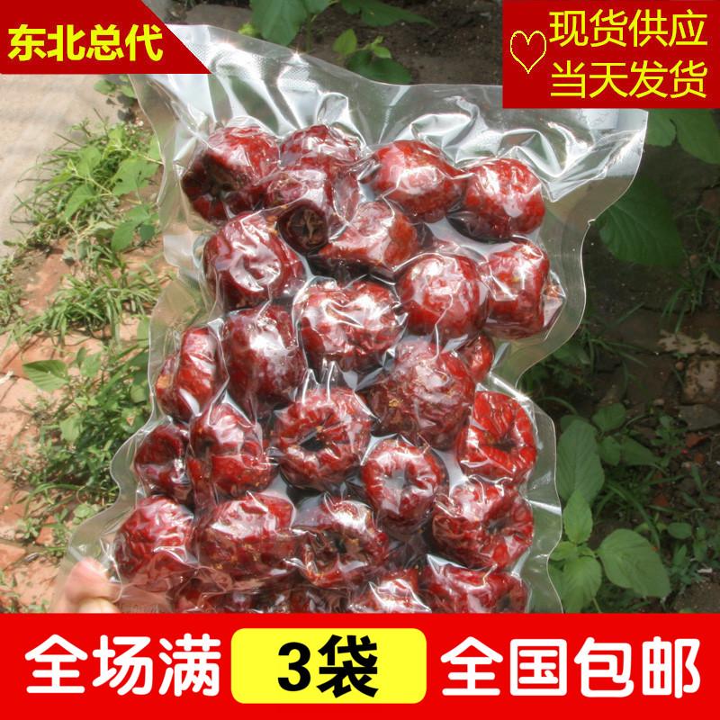 3袋 特级 真空红枣香酥 无核新疆哈密脆枣 零食休闲