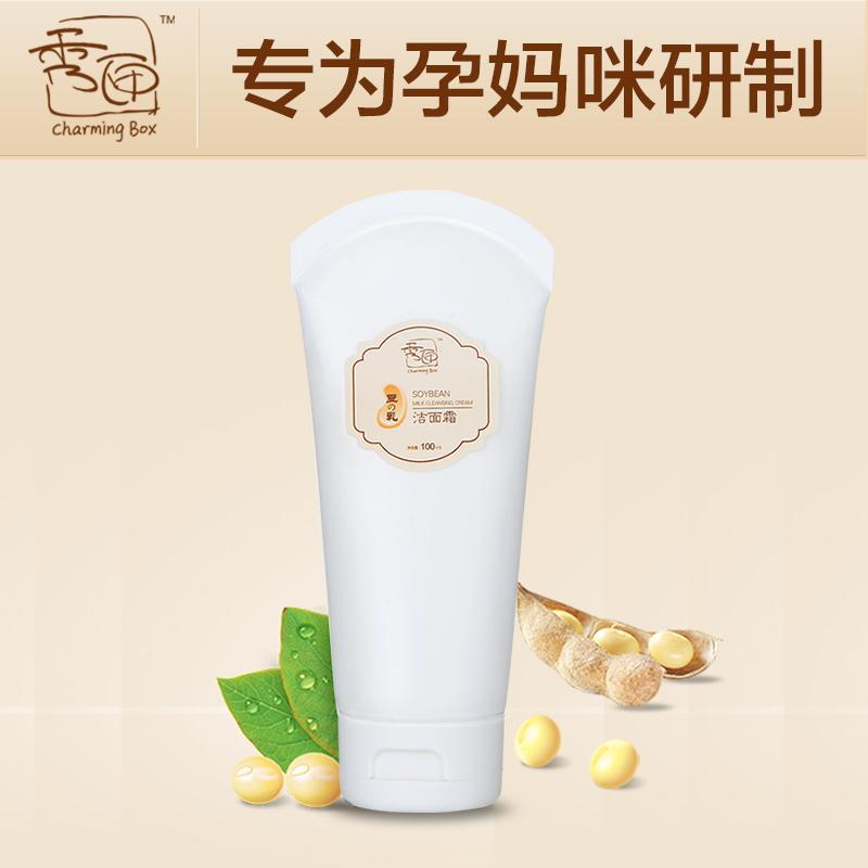 秀匣豆乳孕妇洗面奶洁面乳霜补水保湿控油清洁专用豆乳孕妇护肤品