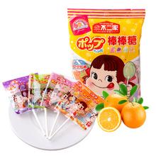 【天猫超市】不二家 果味棒棒糖8支 50g/袋分享儿童休闲零食