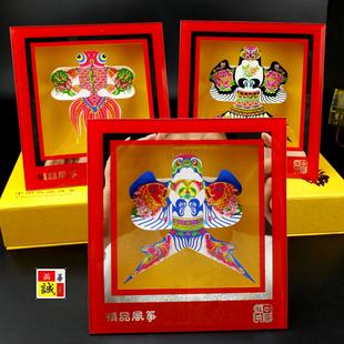 风筝相框沙燕风筝相框摆件潍坊小风筝观赏收藏出国单位礼品纪念品