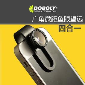 通用手机镜头广角微距四三合一套装特效外置手机自拍神器长焦镜头