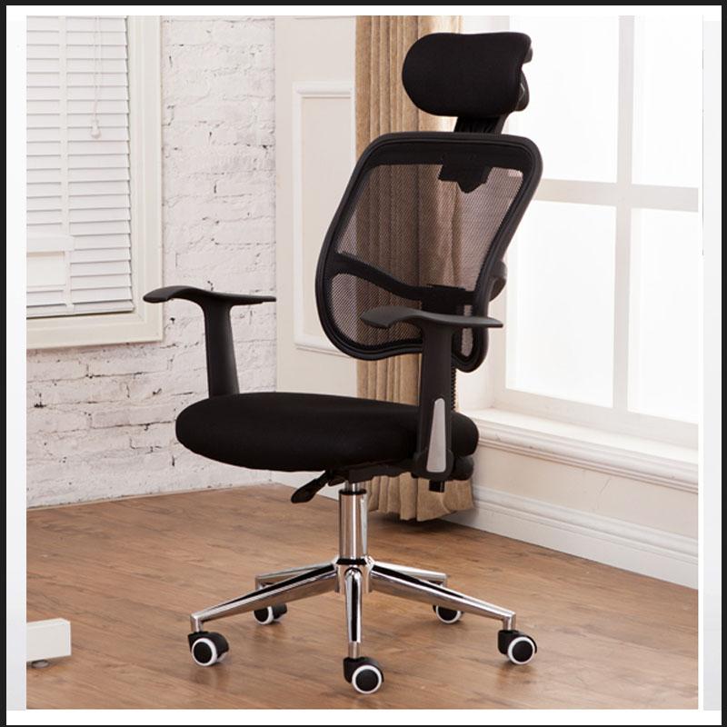 质信双十一可躺电脑椅家用网布转椅升降椅子透气 特价办公椅老板