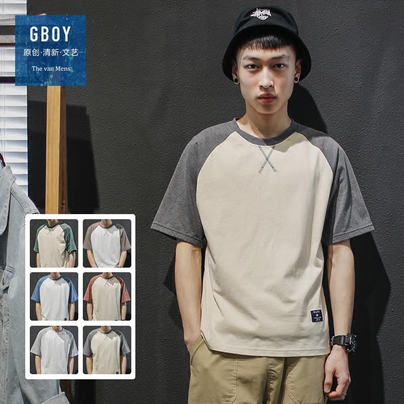 GBOY夏季潮流T恤男短袖日系文艺休闲圆领体恤青年拼色宽松上衣棉