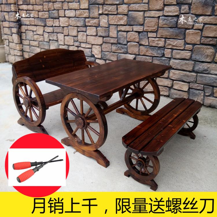 户外实木防腐桌椅餐厅酒吧餐桌组合木桌椅三件套咖啡