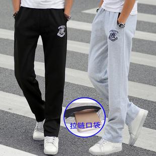春夏季运动裤男长裤子薄款宽松直筒学生收口卫裤青少年男士休闲裤