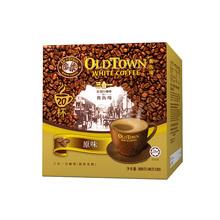【天猫超市】马来西亚进口旧街场三合一原味速溶白咖啡800g20条