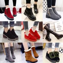 百搭休闲长筒靴学生女鞋 2017加棉保暖短靴女平底厚底骑士靴棉鞋