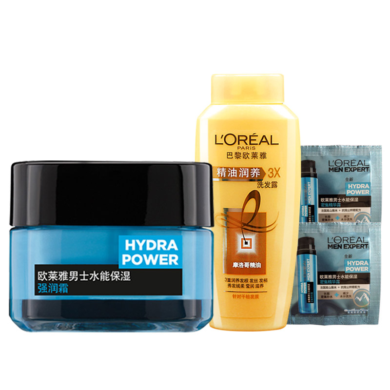 欧莱雅男士护肤化妆品套装 水能保湿强润霜 补水保湿滋润润肤面霜
