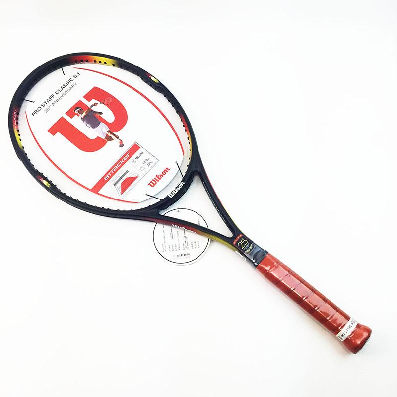 网球王子龙樱漫画h_一组Q萌Q萌龙樱美图1_网球王子图片_wqwz