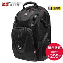 维士十字背包男士双肩包大容量17寸旅行包登山电脑商务户外包旅游