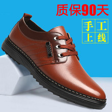 男鞋春季潮鞋新款皮鞋男生英伦商务男士休闲鞋韩版圆头爸爸鞋子男