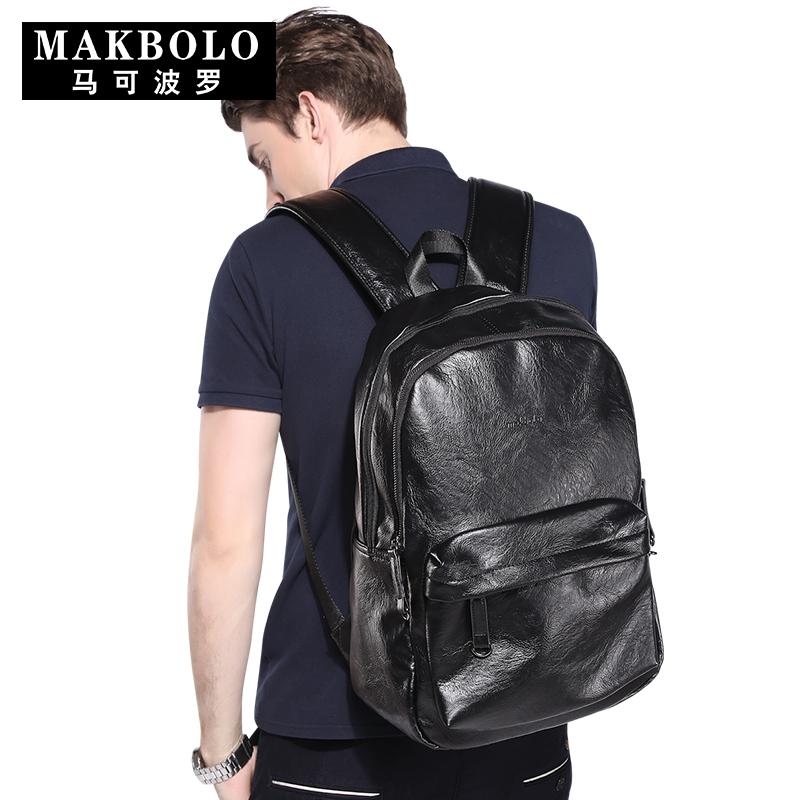 男女大学生男韩版学院马可波罗时尚书包青年双肩背包
