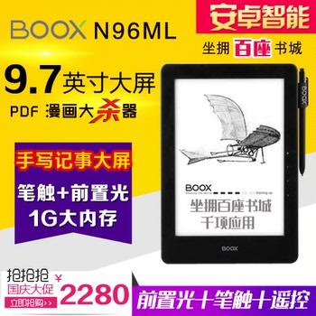 文石BOOX N96ML前置光9.7英寸电