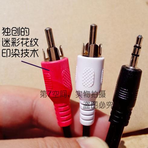 一分二音频线电脑与音箱低音炮音响连接线手机接功放机数据线