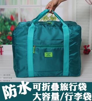 娱乐网站白菜网站大全防水折叠超大容量手提旅行包