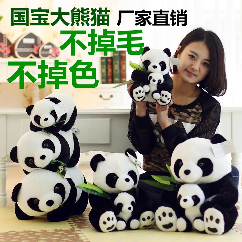 淘宝-可爱趴姿大熊猫毛绒玩具熊猫公仔布娃娃玩偶送