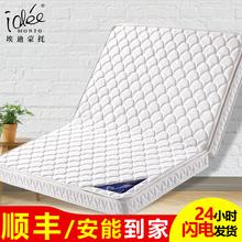 1.5米折叠经济型定做 埃迪蒙托棕垫椰棕棕榈硬席梦思乳胶床垫1.8m