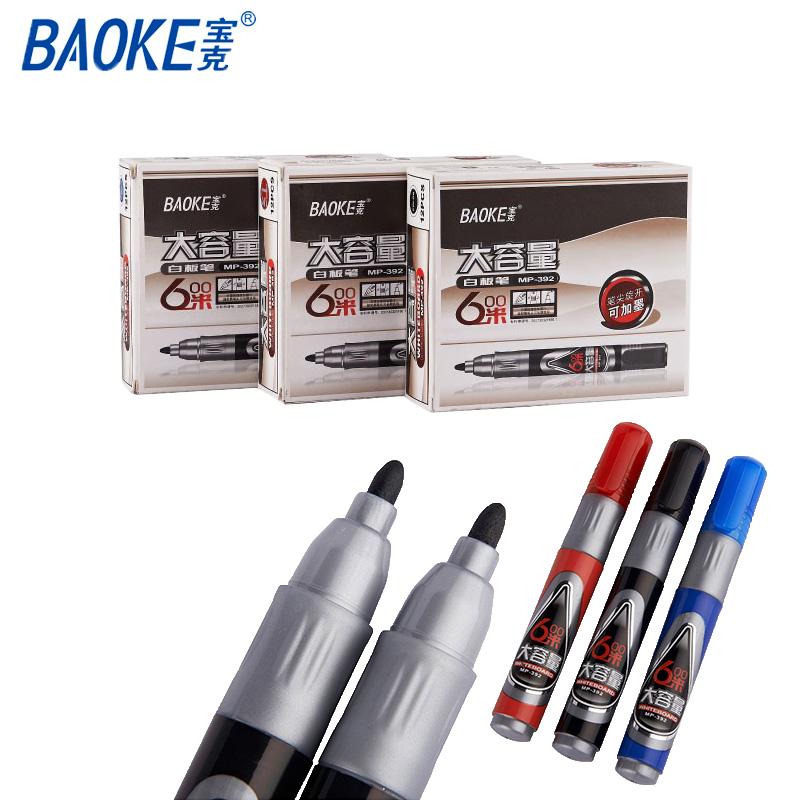 包邮宝克MP392可加墨水 大容量白板笔 水性可擦白板笔 易擦12支装