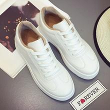 春季新款小白鞋韩版学生白色帆布鞋女平底松糕棉鞋休闲运动板鞋子