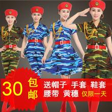 军装迷彩演出服女兵迷彩裙广场舞水兵舞蹈服装军鼓服成人表演服装