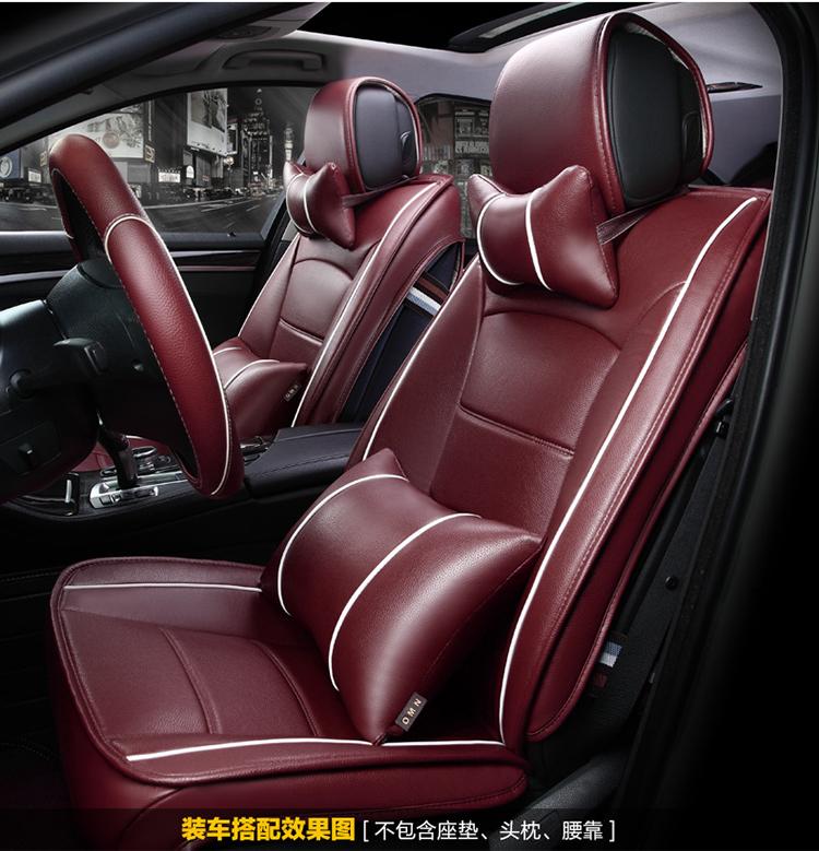 四季新款专车专用座垫 7 CX 9 CX 马自达 8 马自达 汽车坐垫订做睿翼