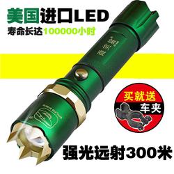 正品LED强光可充电远射户外防水家用变焦迷你多功能手电筒夜骑行