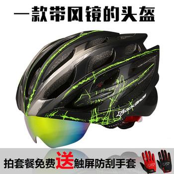 洛克兄弟自行车头盔带风镜男女一体成型超轻山地车骑行安全帽装备