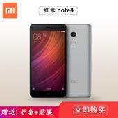 红米note4 赠{护套/贴膜/耳机}-Xiaomi/小米 红米Note4 高配版64G