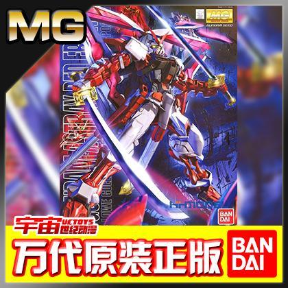 万代原装正版 MG 1/100 红迷茫迷惘 红色异端高达改 Astray Red