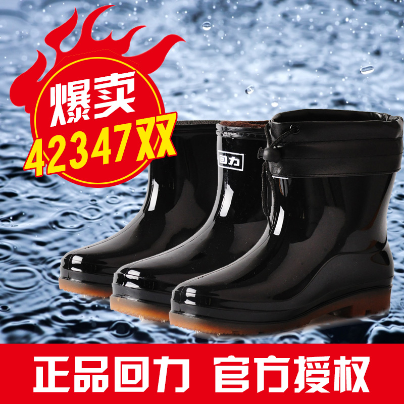 Product #520442421469