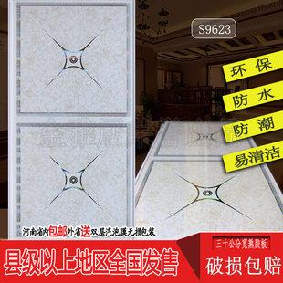 三十公分宽PVC熟胶长条塑料扣板厨卫阳台仿集成塑钢吊顶板S9623