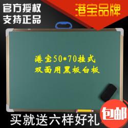 黑板教学白板双面磁性50*70儿童画绿板留言挂式小白班家用黑板墙
