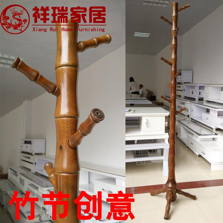 卧室客厅实木创意衣帽架挂衣架落地简约仿竹节竹子全