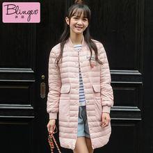 冰洁超轻薄羽绒服女中长款薄款学生棒球领韩版修身2018秋冬外套潮图片