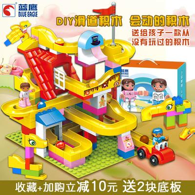 蓝鹰滑道积木玩具3-4-5-6周岁男女孩塑料拼插轨道滚珠益智大颗粒