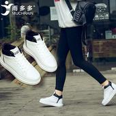 小白鞋加绒女冬季女鞋运动鞋白色板鞋女休闲学生韩版系带厚底白鞋