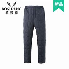 波司登新款羽绒裤中老年男士内外穿户外加肥高腰加厚保暖羽绒棉裤图片