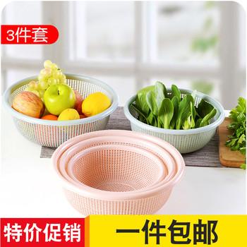 圆形镂空洗菜篮 创意蔬菜沥水筛