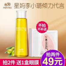 亲润孕妇橄榄油预防肚纹 产后修护淡化哺乳期预防专用护肤品天然