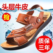 青年牛皮防滑夏天皮凉拖鞋 沙滩鞋 夏季男士 真皮休闲鞋 凉鞋 2017新款