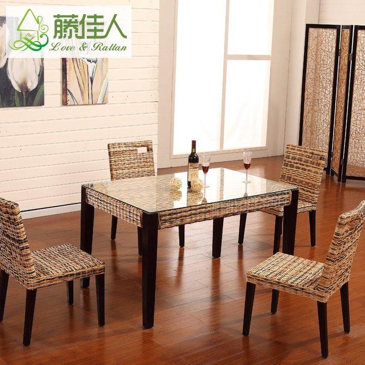 藤编餐桌椅组合一桌四椅藤家具餐桌餐椅组合件套餐桌椅现货包邮/