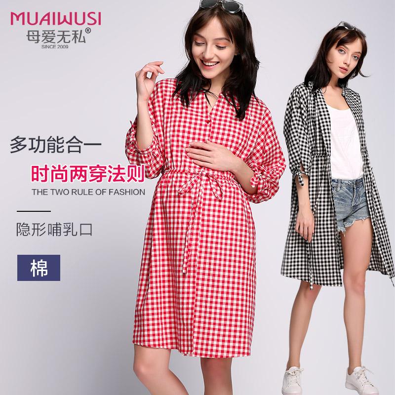 新款夏季短袖孕妇中长款衬衫连衣裙时尚