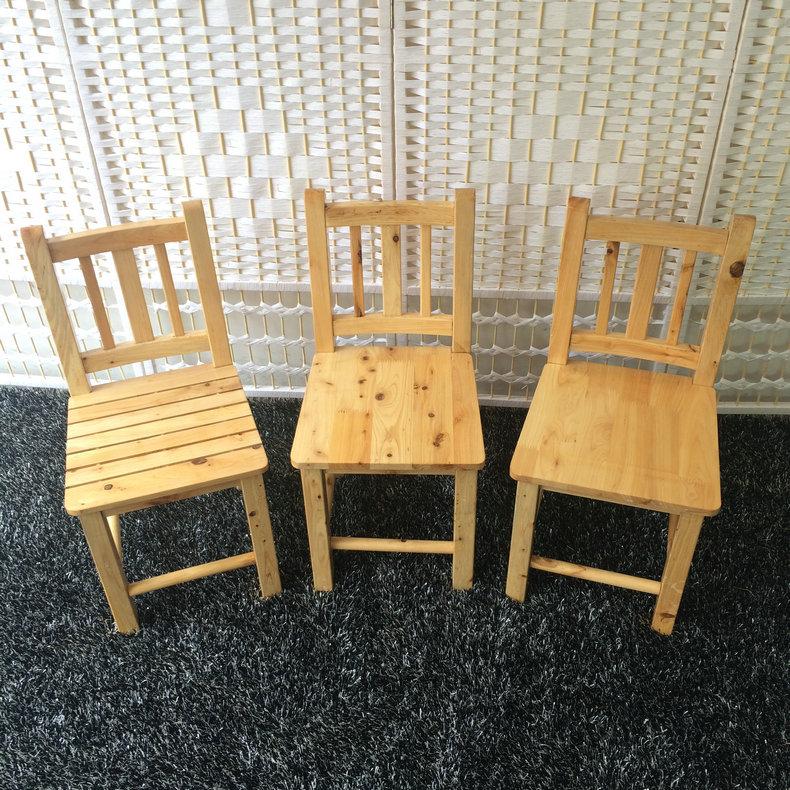 尚熙无安装说明椅子柏木靠背椅幼儿园凳子学习新品实木儿童儿童椅