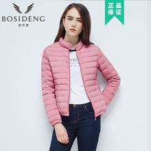 波司登修身短款轻薄显瘦春秋季外套立领韩版女式羽绒服B1601018图片