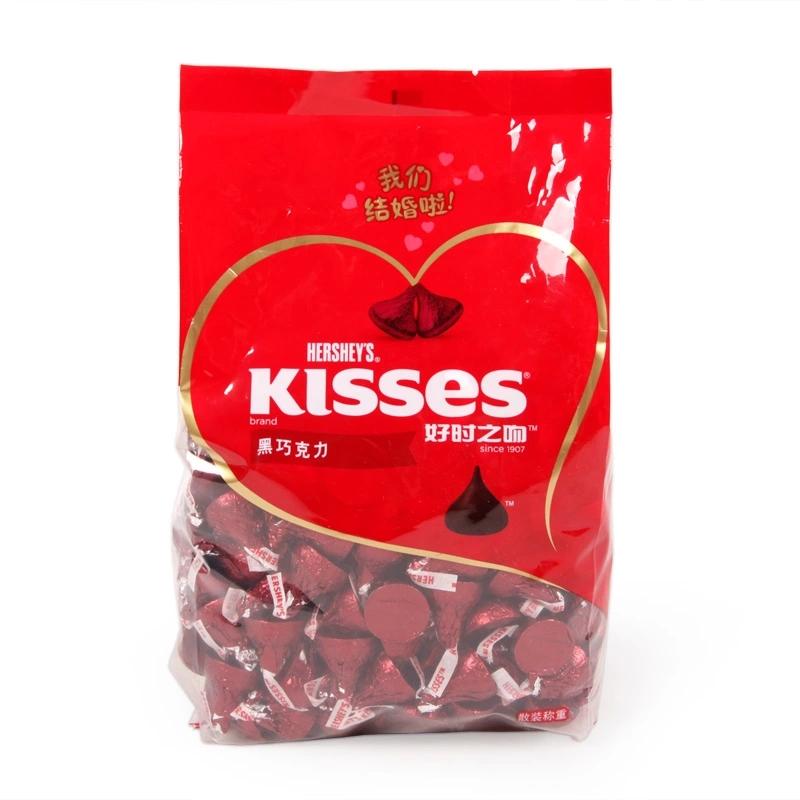 结婚巧克力 包装袋装喜糖 任选 婚庆