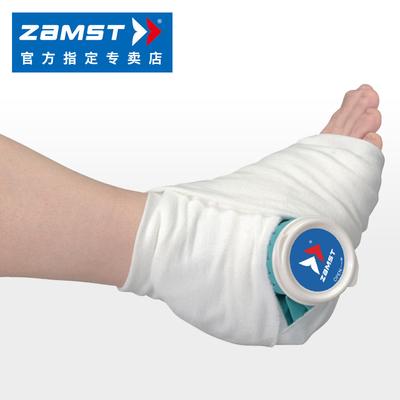 日本赞斯特ZAMST运动绷带套装 冰敷冷敷套装绷带固定 Bandage Set