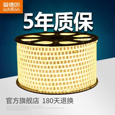 爱德朗led灯带5050/2835防水客厅高亮超亮七彩灯条彩色贴片软光带