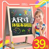 儿童宝宝画板双面磁性小黑板可升降画架支架式家用画画涂鸦写字板