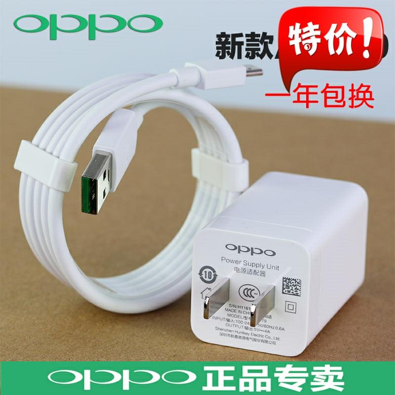 oppo数据线闪充充电器r9 r9s r11 r7 r7s手机原装充电器快充头线