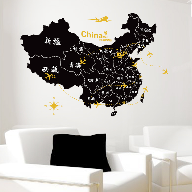 墙面剪贴画-墙装饰墙贴纸自粘贴画可移除可定制创意墙壁中国地图
